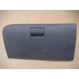 Бардачок (вещевой ящик) HYUNDAI ELANTRA (XD) 2000-2005